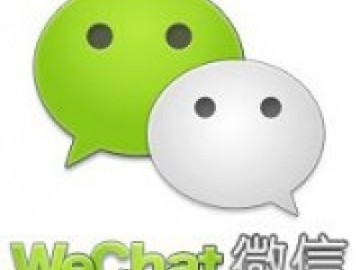 微信推廣Wechat Promotion